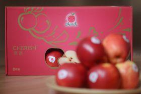 GBF's new brand for Cherish