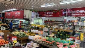 JD launch first community fruit store