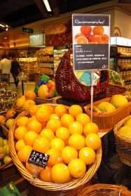 China citrus market lifts on limited supply