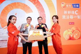 Chile launches citrus season in China