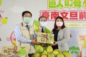 Taiwan expands pomelo exports