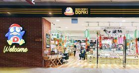 Don Don Donki sets sights on Taiwan