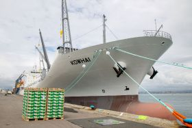 Zespri welcomes new Fresh Carriers vessel