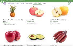 FreshToHome eyes full UAE control