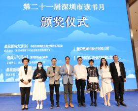 JWM recognised at Shenzhen Reading Month
