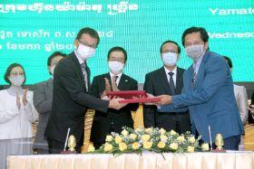 Yamato Green signs Cambodian MoU