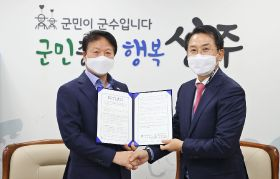 Melons join online move in Korea