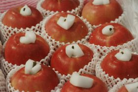 Japanese apples promoted in online exhibition