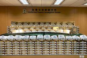 Hong Kong customs seize counterfeit Tasmanian cherries