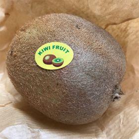 Kiwifruit still represents a sound investment