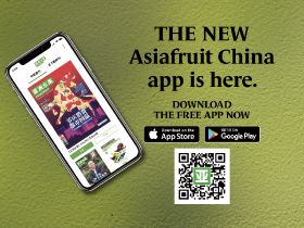 Asiafruit China launches new app