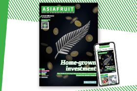 Asiafruit March out now