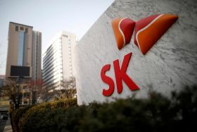 SK Group acquires stake in VinCommerce
