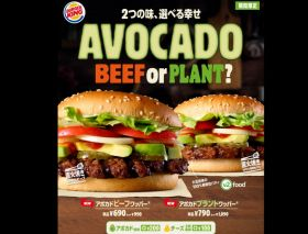 Colombian Hass hits Japanese Burger Kings