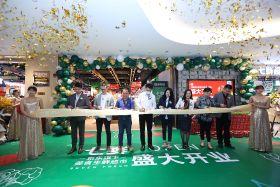 JD opens Shenzhen 7Fresh
