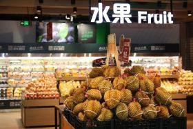 Rapid expansion for 7Fresh