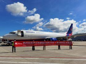 JD launches Thai charter flight