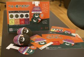 Peruvian avocados promoted in Japan