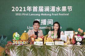 WeChat supports Lancang-Mekong Fruit Festival