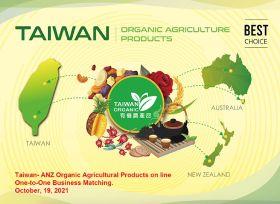 Event drives Taiwan-ANZ organic partnerships
