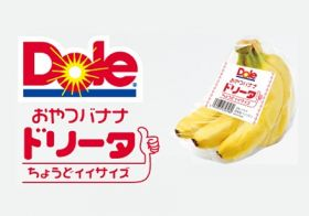 Dole-Itochu sale awaits Chinese nod