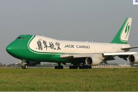Jade Cargo suspends all flights