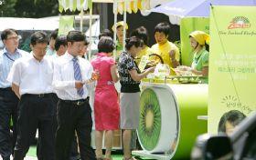 NZ kiwifruit in need of tariff relief