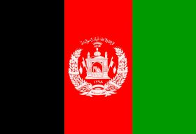 Afghanistan halts tolls on Pakistani exporters