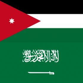 Jordan regains access to Saudi Arabia