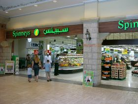 Spinneys to open in Qatar