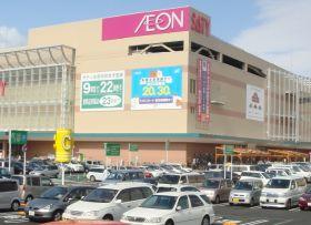Aeon opens Myanmar store