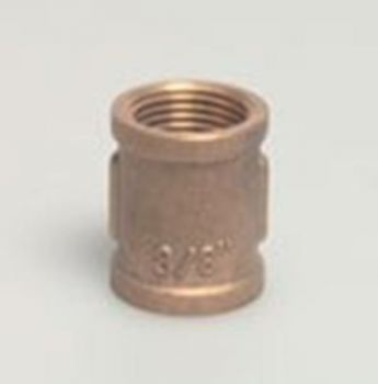 BRASS Socket 1 inch BSPF